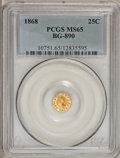 California Fractional Gold, 1868 25C Indian Round 25 Cents, BG-890, High R.5, MS65 PCGS....