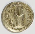 Ancients:Judaea, Ancients: Judaea. Bar Kochba Revolt. 132-135 C.E. AR zuz (20 mm,3.24 g, 1 h). Undated, year 3 (134/5 C.E.)....