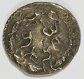 Ancients:Judaea, Ancients: Judaea. Bar Kochba Revolt. 132-135 C.E. AR zuz (17 mm,3.36 g, 1 h). Undated, year 3 (134/5 C.E.)....