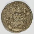 Ancients:Judaea, Ancients: Judaea. Bar Kochba Revolt. 132-135 C.E. AR zuz (19 mm,3.59 g, 1 h). Undated, year 3 (134/5 C.E.)....