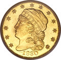 Early Quarter Eagles, 1830 $2 1/2 MS63 PCGS....