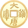 China:People's Republic of China, China: People's Republic 15 oz. Vault Protector gold Medal ND (1989),...