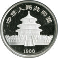China:People's Republic of China, China: People's Republic platinum Dragon 100 Yuan 1988,...