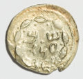 Ancients:Judaea, Ancients: Judaea. Bar Kochba Revolt. 132-135 C.E. AR zuz (19 mm,3.31 g, 12 h). Undated, year 3 (134/5 C.E.)....