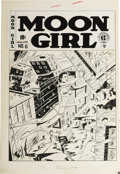 Original Comic Art:Covers, Sheldon Moldoff - Moon Girl #6 Cover Original Art (EC, 1949). ...