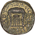 Ancients:Judaea, Ancients: Judaea. Bar Kochba Revolt. 132-135 C.E. AE 21 mm (7.98 g,12 h). Year 1 (132/2 C.E.)....