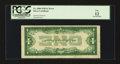 Error Notes:Inverted Reverses, Fr. 1600 $1 1928 Silver Certificate. PCGS Fine 12.. ...