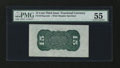 Fractional Currency:Third Issue, Fr. 1272SP 15¢ Third Issue Wide Margin Back PMG About Uncirculated 55....