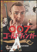 "Movie Posters:James Bond, Goldfinger (United Artists, 1964). Japanese B2 (20"" X 28.25"").James Bond.. ..."