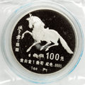 China:People's Republic of China, China: People's Republic Year of the Horse platinum 100 Yuan 1990,...