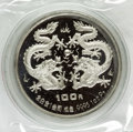 China:People's Republic of China, China: People's Republic platinum Dragon 100 Yuan 1988, ...