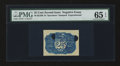 Fractional Currency:Second Issue, Milton 2E25R.1b 25¢ Second Issue Negative Essay PMG Gem Uncirculated 65 EPQ....