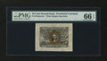 Fractional Currency:Second Issue, Fr. 1244sp 10¢ Second Issue Wide Margin Face PMG Gem Uncirculated 66 EPQ....