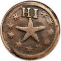 Coins of Hawaii, 1871 12.5C Hawaii Wailuku 12 1/2 Cents VF25 PCGS....