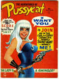 Magazines:Miscellaneous, Pussycat #1 (Marvel, 1968) Condition: GD/VG....