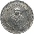 Coins of Hawaii, (1860) TOKEN Waterhouse AU50 PCGS....
