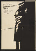 """Movie Posters:Mystery, Ten Little Indians (Tenlit, 1968). Polish A1 (22"""" X 33""""). Mystery.. ..."""