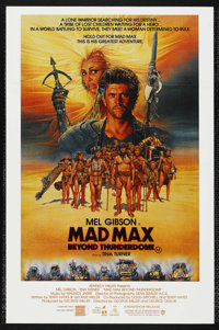 """Mad Max Beyond Thunderdome (Warner Brothers, 1985). Australian One Sheet (27"""" X 41"""")"""