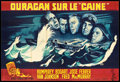 "Movie Posters:War, The Caine Mutiny (Columbia, 1954). French Double Grande (63"" X94.5""). War.. ..."