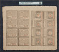 Colonial Notes:Rhode Island, Rhode Island July 2, 1780 Complete Double Sheet of Sixteen Gem New.PMG Gem Uncirculated 66 EPQ....