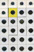 Ancients:Ancient Lots  , Ancients: Roman Imperial. Lot of ninety AE.... (Total: 90 coins)
