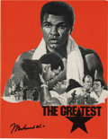 "Boxing Collectibles:Memorabilia, Muhammad Ali Single Signed Movie Program. Brilliant coloring on this 8x10"" foldout program from the Movie ""The Greatest"" st..."