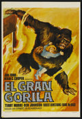 "Movie Posters:Adventure, Mighty Joe Young (RKO, R-1968). Spanish One Sheet (25"" X 38"").Adventure. Starring Terry Moore, Ben Johnson, Robert Armstron..."