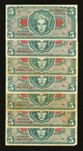 Military Payment Certificates:Series 641, Series 641 $5 Very Fine or Better Seven Examples.... (Total: 7notes)
