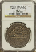 So-Called Dollars, 1933 SC $1 CO HK-870 Century of Progress AU55 NGC. (#661933)...