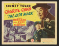 "Movie Posters:Mystery, The Jade Mask (Monogram, 1945). Title Lobby Card (11"" X 14"").Mystery.. ..."