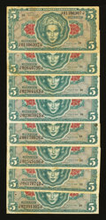 Military Payment Certificates:Series 641, Series 641 $5 Very Fine or Better Eight Examples.... (Total: 8notes)