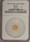California Fractional Gold, (1854) 25C Liberty Round 25 Cents, BG-224, R.3, MS62 NGC. NGCCensus: (8/13). PCGS Population (65/88). (#10409)...