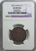 Coins of Hawaii, 1847 1C Hawaii Cent--Scratches--NCS. AU Details. NGC Census:(6/168). PCGS Population (22/273). Mintage: 100,000. (#10965)...