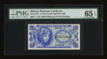Military Payment Certificates:Series 651, Series 651 5¢ PMG Gem Uncirculated 65 EPQ....