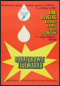 """Movie Posters:War, The Heroes of Telemark (CWF, 1968). Polish One Sheet (22.75"""" X 32.75""""). War.. ..."""