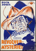 "Movie Posters:Western, Buck Jones Stock Poster (Universal, 1930s). Swedish One Sheet (27.5"" X 39.25""). Western.. ..."