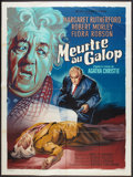 "Movie Posters:Mystery, Murder at the Gallop (MGM, 1963). French Grande (47"" X 63"").Mystery.. ..."