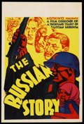 """Movie Posters:Documentary, The Russian Story (Artkino Pictures, 1943). One Sheet (27"""" X 41""""). War Documentary. Starring Morris Carnovsky. Directed by V..."""