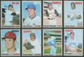 Baseball Cards:Sets, 1970 Topps Baseball Near Set (716)....