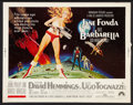 "Movie Posters:Science Fiction, Barbarella (Paramount, 1968). Half Sheet (22"" X 28""). ScienceFiction.. ..."
