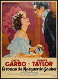 "Movie Posters:Drama, Camille (MGM, R-1950). French Grande (44.75"" X 61""). Drama.. ..."