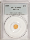 California Fractional Gold, 1855 25C Liberty Round 25 Cents, BG-225, Low R.7, MS62 PCGS....