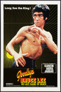 "Movie Posters:Action, Goodbye, Bruce Lee (Aquarius Releasing, 1975). One Sheet (27"" X41""). Action.. ..."