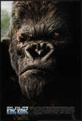"Movie Posters:Adventure, King Kong (Universal, 2005). One Sheets (2) (27"" X 40"") DS.Adventure.. ... (Total: 2 Items)"