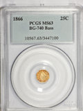 California Fractional Gold, 1866 25C Liberty Octagonal 25 Cents, BG-740, Low R.6, MS63 PCGS....