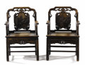 Furniture : Continental, A Pair of Chinese Hardwood Armchairs. Unknown maker, Chinese. 20thcentury. Hardwood. Unmarked. 41 x 25-3/4 x 19-1/2 inche... (Total:2 Items)