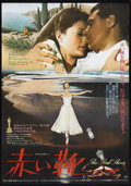 "Movie Posters:Fantasy, The Red Shoes (IP, R-1976). Japanese B2 (20"" X 29""). Fantasy.. ..."