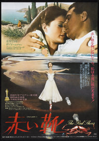 """The Red Shoes (IP, R-1976). Japanese B2 (20"""" X 29""""). Fantasy"""