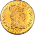 Early Eagles, 1803 $10 Small Stars Reverse XF45 PCGS....