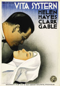 "Movie Posters:Drama, The White Sister (MGM, 1933). Swedish One Sheet (27.5"" X 39.5"")...."